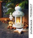 Christmas Card  White Lantern...
