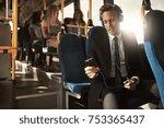 young businessman wearing a...   Shutterstock . vector #753365437