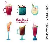 set of design of christmas... | Shutterstock .eps vector #753386023