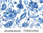hand drawn watercolor blue... | Shutterstock . vector #753421963