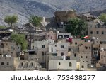 village of bald sayt in the... | Shutterstock . vector #753438277