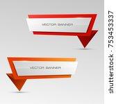 two straight arrow ribbon... | Shutterstock .eps vector #753453337