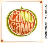 vector logo for camu camu ... | Shutterstock .eps vector #753486823