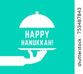 happy hanukkah text with white... | Shutterstock .eps vector #753487843