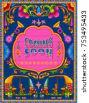 illustration of colorful coming ... | Shutterstock .eps vector #753495433