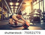 sportswoman doing exercise with ... | Shutterstock . vector #753521773