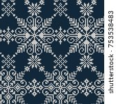 seamless knitted pattern of... | Shutterstock .eps vector #753538483