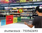 smart retail with augmented and ... | Shutterstock . vector #753562693