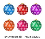 set of six multicolored... | Shutterstock .eps vector #753568237