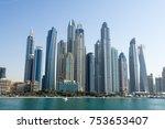 many tall buildings in dubai | Shutterstock . vector #753653407