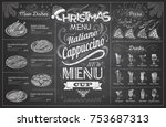 vintage chalk drawing christmas ... | Shutterstock .eps vector #753687313