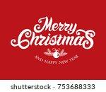 merry christmas vector text... | Shutterstock .eps vector #753688333