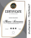 certificate template luxury ... | Shutterstock .eps vector #753696667