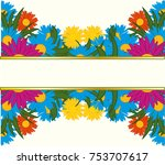 colorful billboard with flower... | Shutterstock .eps vector #753707617