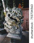 Small photo of Georgetown, Penang, Malaysia - Nov 2017 : Old Chinese Oriental sculpture at Yap Kongsi Temple, a tourist attraction at Penang, Malaysia
