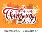 happy thanksgiving brush hand... | Shutterstock .eps vector #753780547