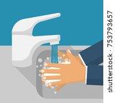 wash hands in sink. man holding ... | Shutterstock .eps vector #753793657