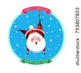santa claus hanging upside down ...   Shutterstock .eps vector #753807853