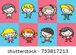 cartoon kids vector design | Shutterstock .eps vector #753817213