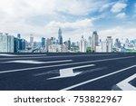 modern office buildings in...   Shutterstock . vector #753822967