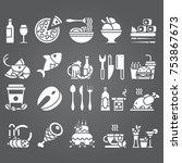 vector white set of flat icons... | Shutterstock .eps vector #753867673