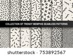 Set of memphis seamless patterns. Fashion 80-90s. You can find seamless backgrounds in swatches panel. | Shutterstock vector #753892567