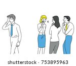 group of businessman and woman  ... | Shutterstock .eps vector #753895963