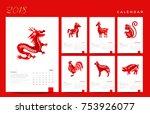 modern elegant red chinese... | Shutterstock .eps vector #753926077