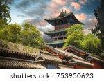 shaolin is a buddhist monastery ...   Shutterstock . vector #753950623