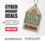 cyber monday sale website...   Shutterstock .eps vector #753951397