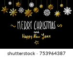 raster copy merry christmas and ... | Shutterstock . vector #753964387