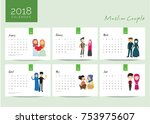 2018 muslim young family couple ...   Shutterstock .eps vector #753975607