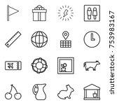 Thin Line Icon Set   Flag  Gif...