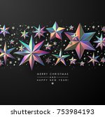 christmas background  with ... | Shutterstock .eps vector #753984193