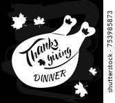 vector thanksgiving dinner text ... | Shutterstock .eps vector #753985873