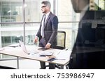 portrait of pensive bearded... | Shutterstock . vector #753986947