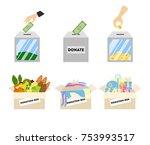 donation illustrations set....   Shutterstock .eps vector #753993517