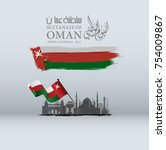 the sultanate of oman happy...   Shutterstock .eps vector #754009867