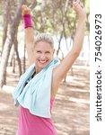 portrait of proud active joyful ... | Shutterstock . vector #754026973