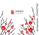 asian style banner with... | Shutterstock .eps vector #754107763