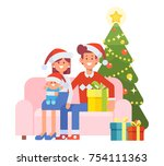 merry christmas and new year.... | Shutterstock .eps vector #754111363