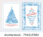 christmas card. happy new year... | Shutterstock .eps vector #754215583