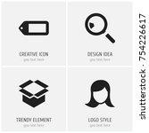 set of 4 editable trade icons....
