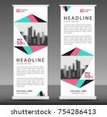 blue pink roll up banner... | Shutterstock .eps vector #754286413