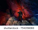 kedah  malaysia   august 24 ... | Shutterstock . vector #754358083