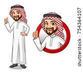 set of businessman saudi arab... | Shutterstock .eps vector #754364107