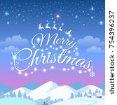 merry christmas greeting card... | Shutterstock .eps vector #754396237