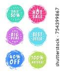 sale 50  best hot big deal... | Shutterstock .eps vector #754399867