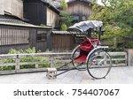 rickshaw image kyoto gion | Shutterstock . vector #754407067