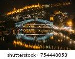 night landcape picture of... | Shutterstock . vector #754448053